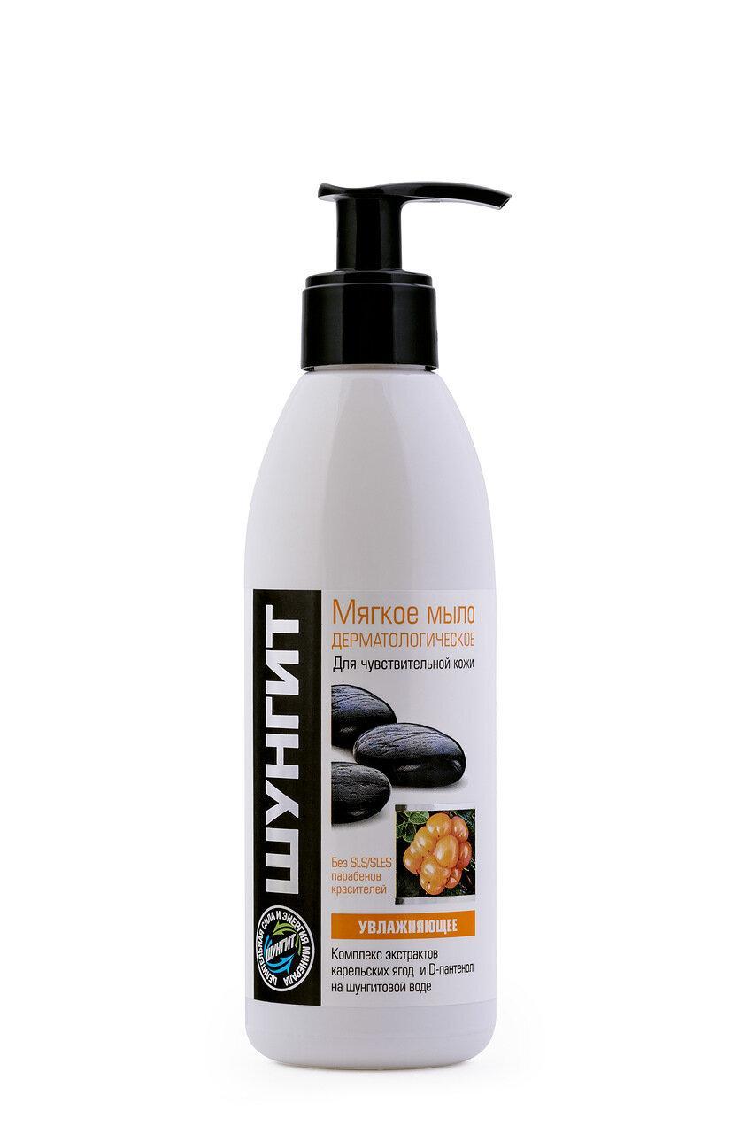 Мыло дерматологическое Природная аптека Шунгит Мягкое для чувствительной кожи