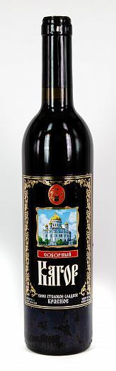 Вино Кагор Соборный столовое сладкое краснное