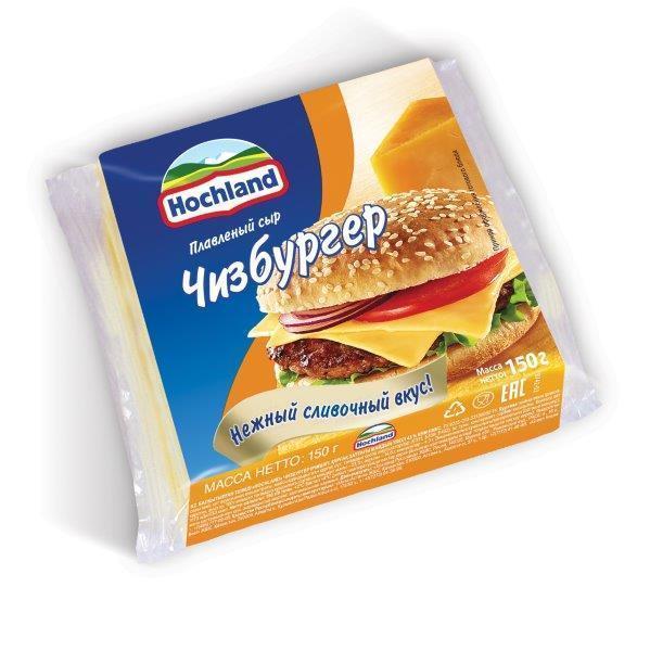 Сыр плавленый Hochland Чизбургер