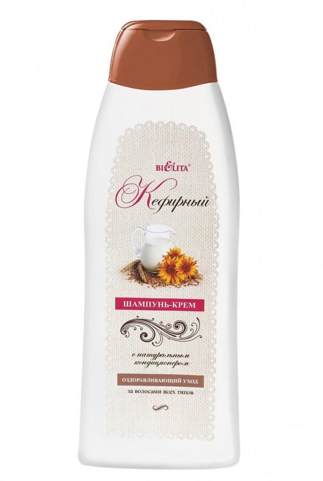 Шампунь-крем Bielita Кефирный Для всех типов волос