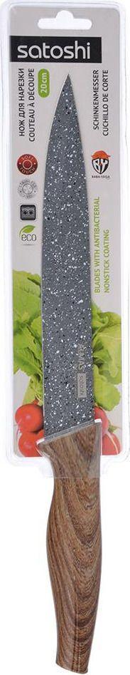 Нож Satoshi Алмаз универсальный с антиналипающим покрытием