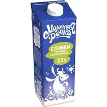 Сливки Молочная Речка Питьевые стерилизованные 22%