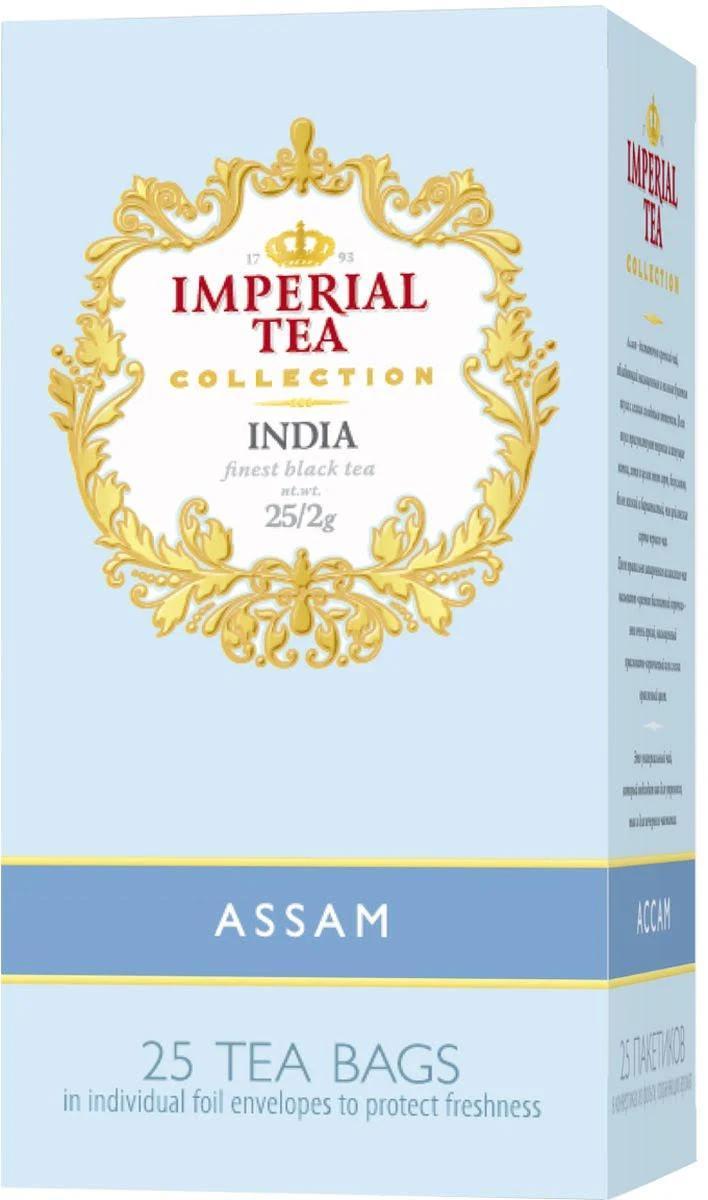 Чай черный Imperial India Assam 25 пакетов 50 гр