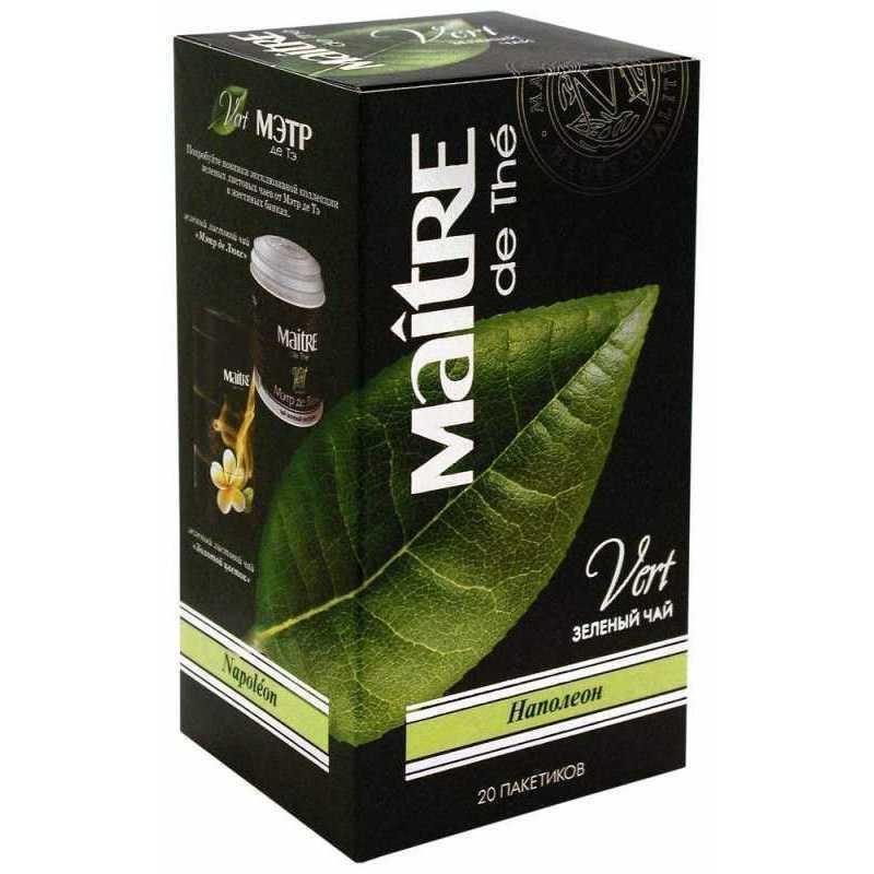 Чай Maitrede the Vert Наполеон зеленый 20 пак.