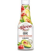 Соус Mr.Ricco с маслом авокадо и имбирем