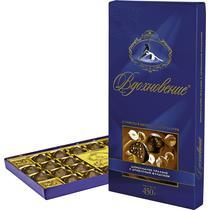Конфеты Бабаевский Вдохновение шоколадное пралине с дроблёным фундуком 450 гр.