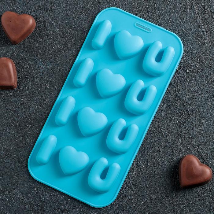Форма для льда и шоколада Доляна Я тебя люблю 20×10 см