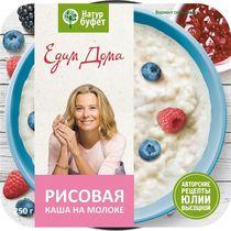 Каша Натурбуфет рисовая на молоке