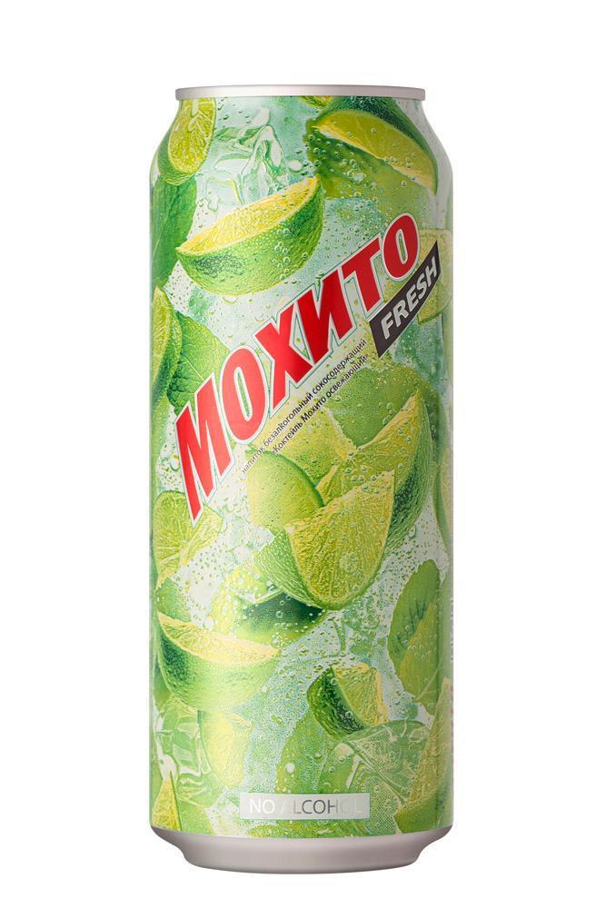Газированный напиток Очаково Мохито fresh