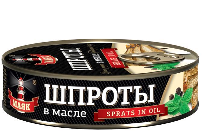 Рыбные консервы Маяк Шпроты в масле