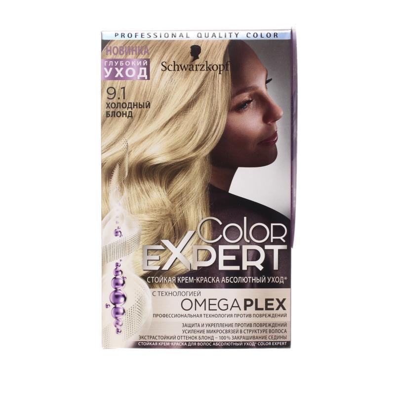 Краска Color Expert для волос оттенок 9.1 Холодный блонд