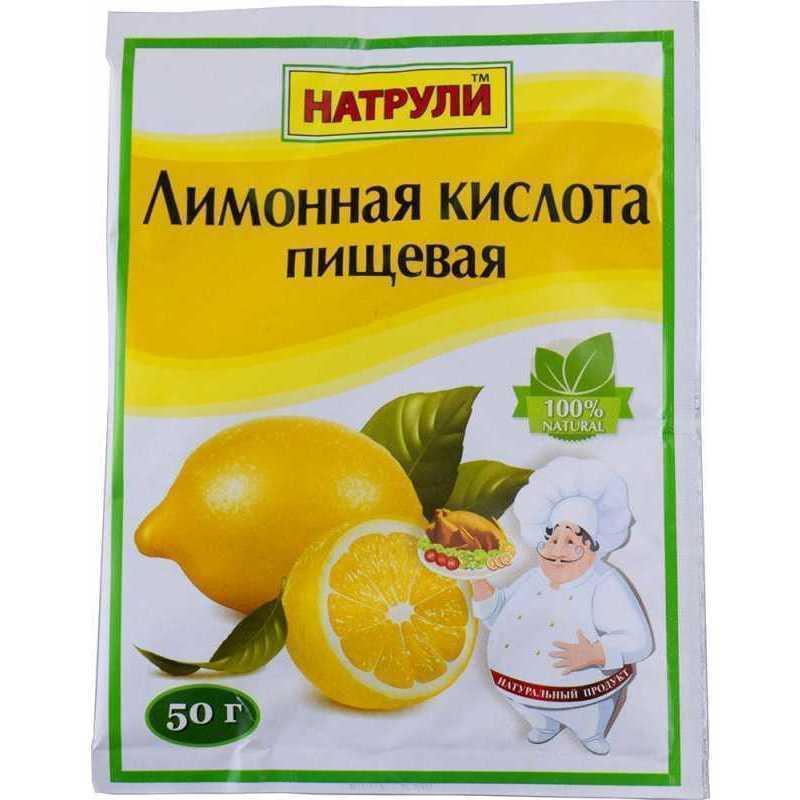Лимонная кислота Натрули