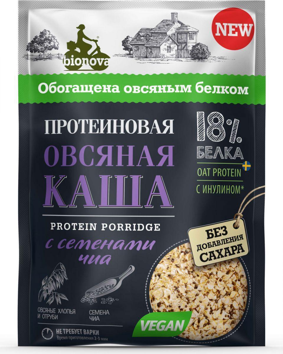 Каша Bionova быстрого приготовления протеиновая овсяная с семенами чиа