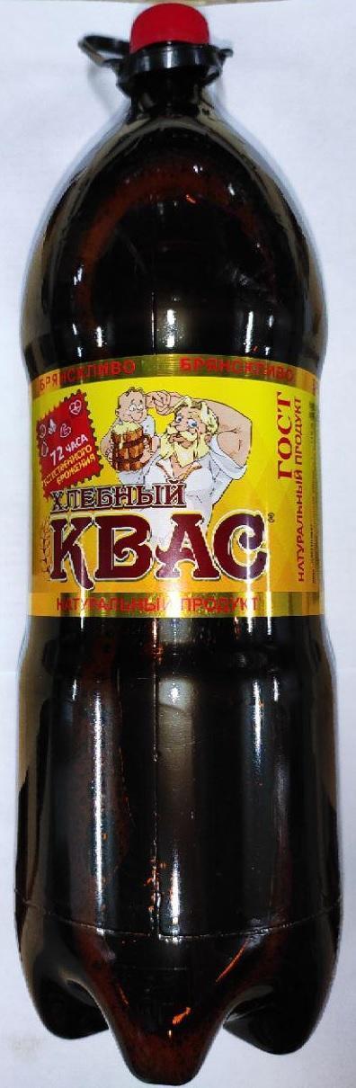 Квас Хлебный, Брянск