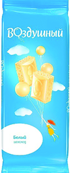 Шоколад Воздушный Пористый белый