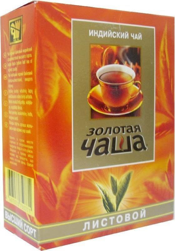 Чай черный Золотая чаша Индийский листовой 250 гр
