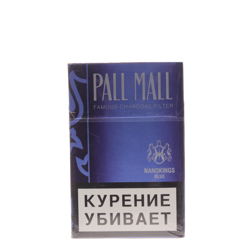 Сигареты Pall Mall Blue Nanokings МРЦ-115