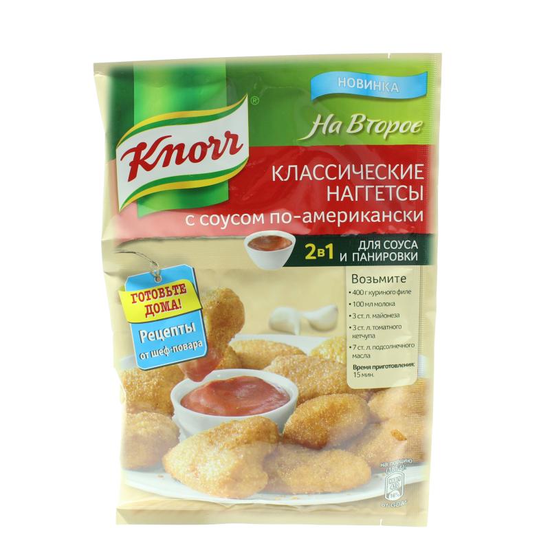 Приправа Knorr На второе Классические наггетсы с соусом по-американски