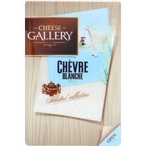 Сыр Cheese Gallery козий 50%