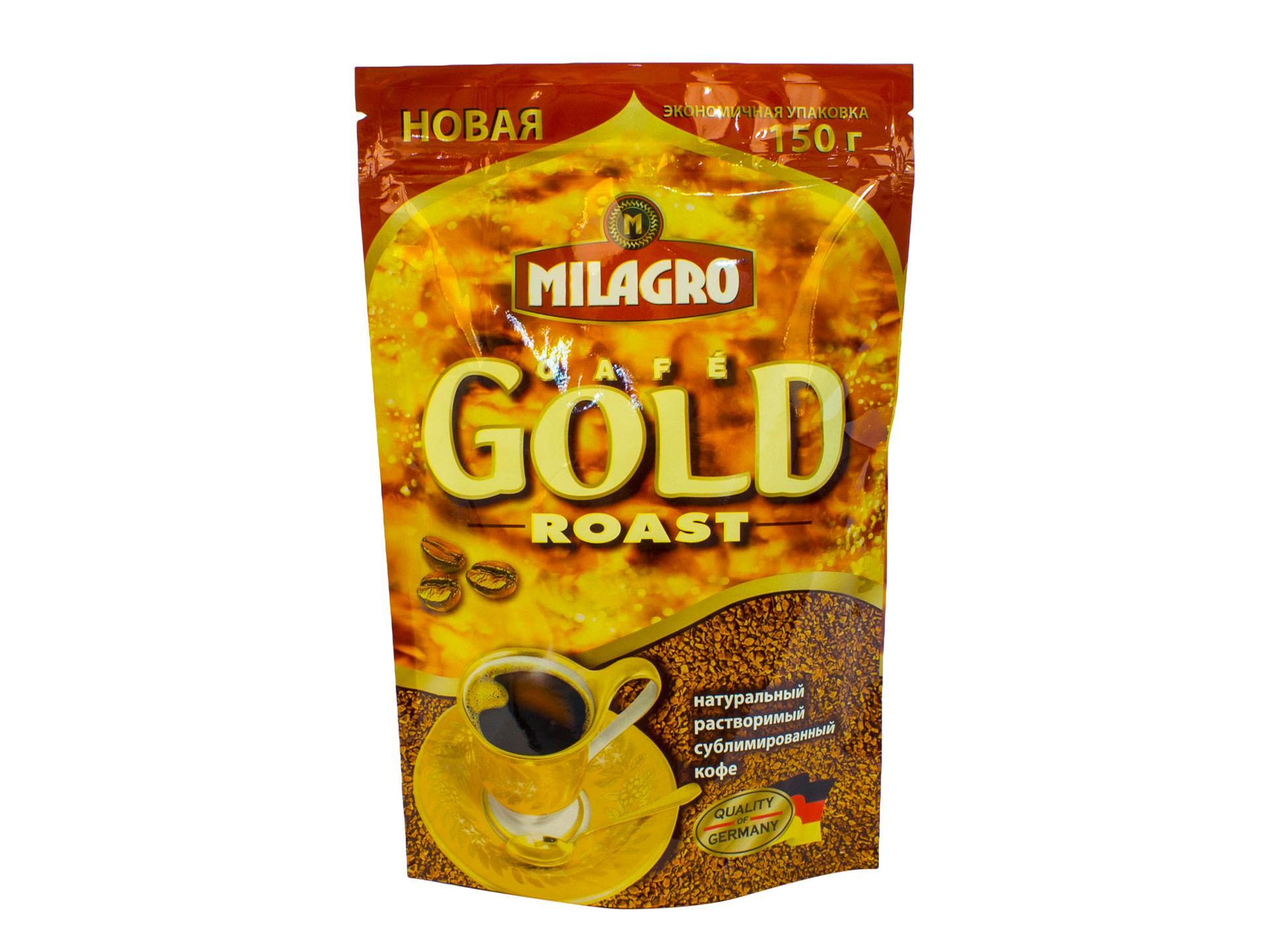 Кофе Milagro Gold Roast сублимированный