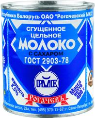 Сгущённое молоко Рогачевъ 8,5%