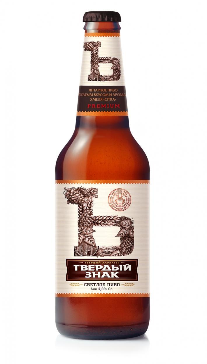 Пиво Твердый знак Светлое 4,8%