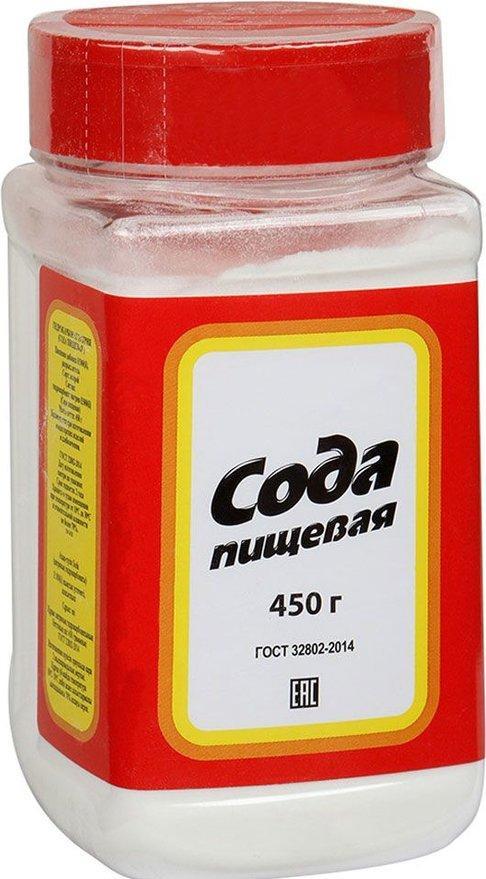 Сода Salina пищевая