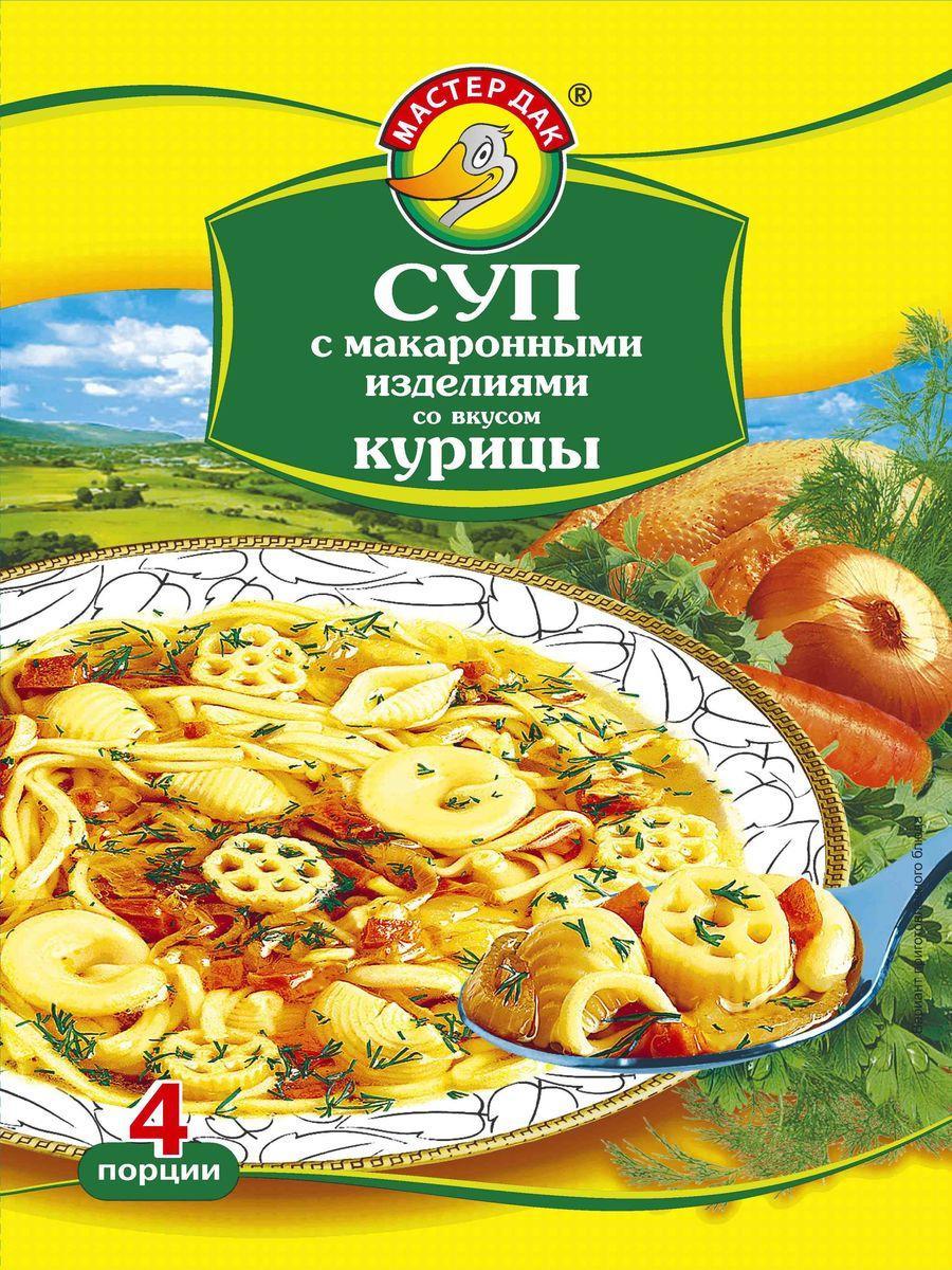 Суп Мастер Дак с макаронными изделиями со вкусом курицы