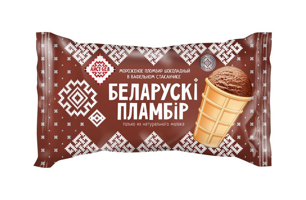 Мороженое Беларускi Пламбiр Пломбир шоколадный в вафельном стаканчике