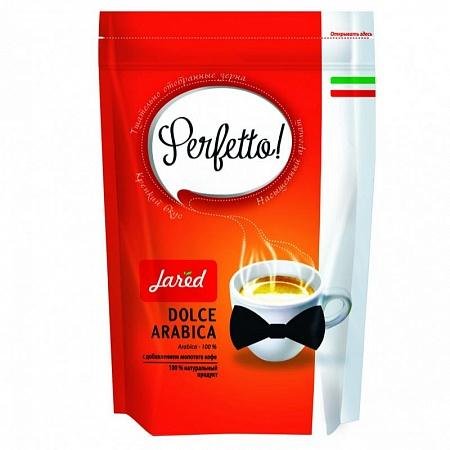 Кофе Jared Perfetto! Dolce Arabica 95 гр