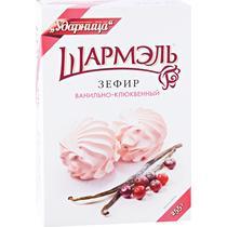 Зефир Шармэль Ванильно-клюквенный
