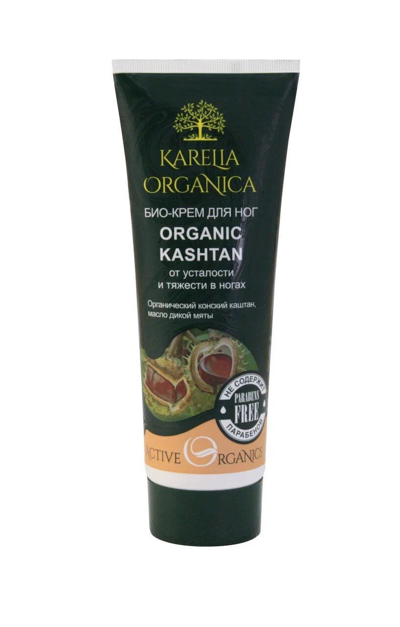 Био-Крем для ног Karelia Organica Organic Kashtan От усталости и тяжести в ногах