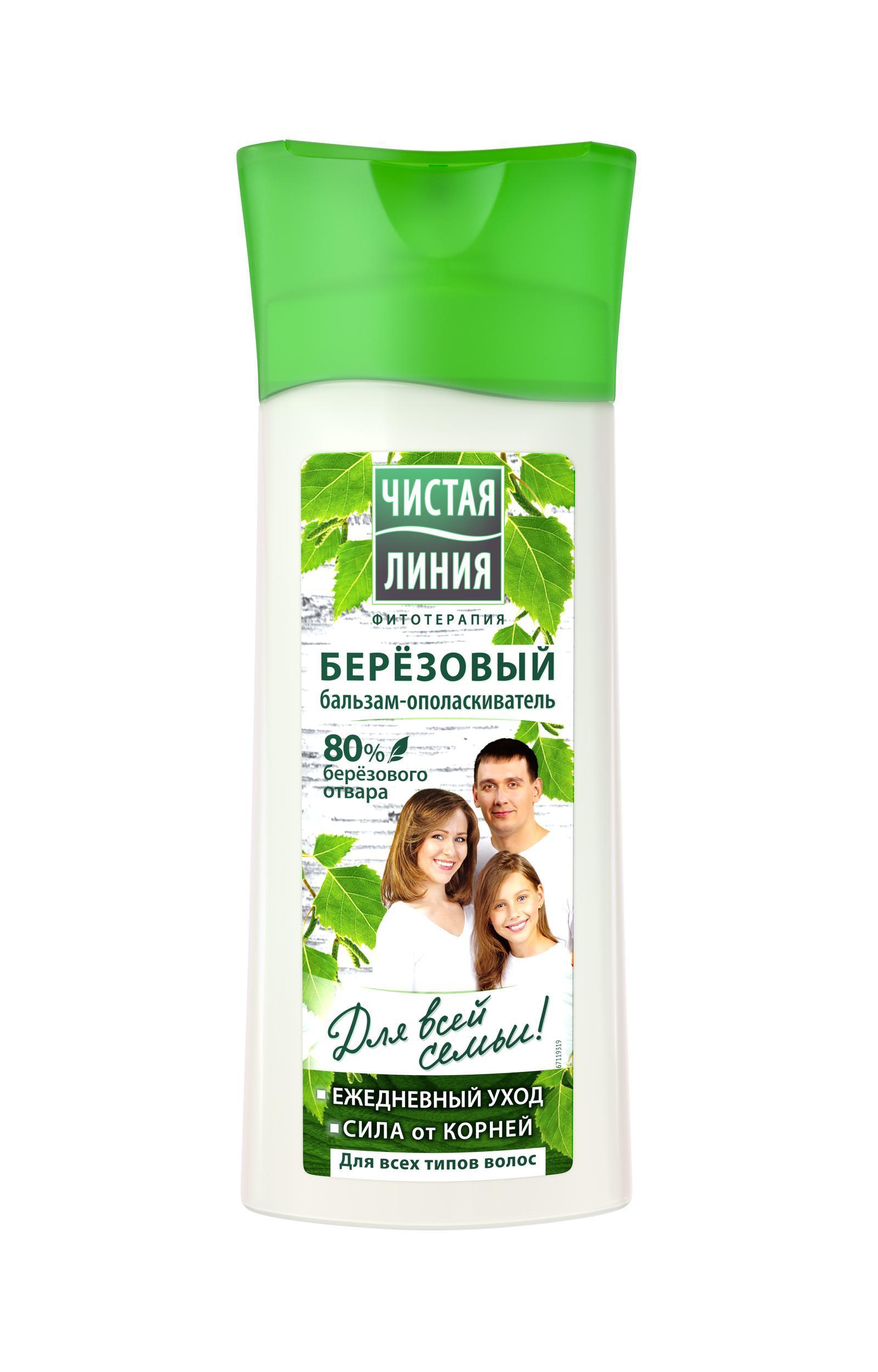 Шампунь Чистая линия Березовый Для всех типов волос