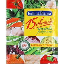 Приправа Gallina Blanca 15 овощей