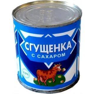 Сгущенное молоко Кореновская с сахаром 8,5%