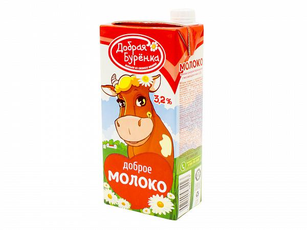 Молоко Добрая буренка 3,2%