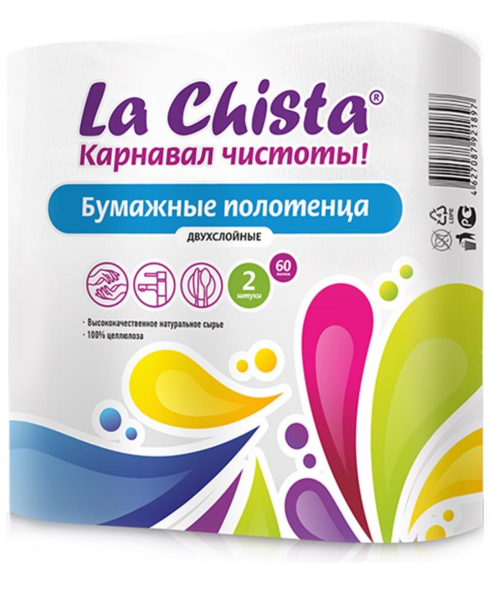 Полотенца La Chista бумажные 2 шт.