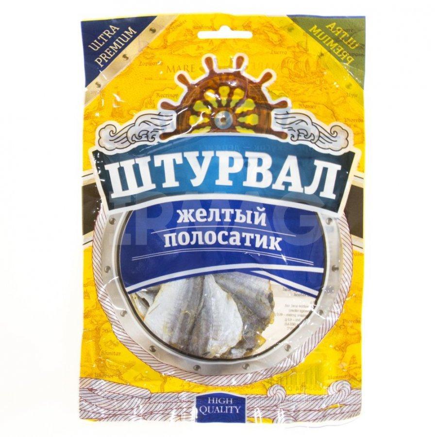 Желтый полосатик Штурвал солено-сушеный