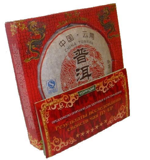 Чай Конфуций Подарочный набор Pu-er Долголетие
