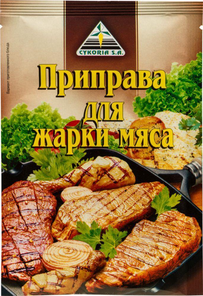 Приправа Cykoria для жарки мяса