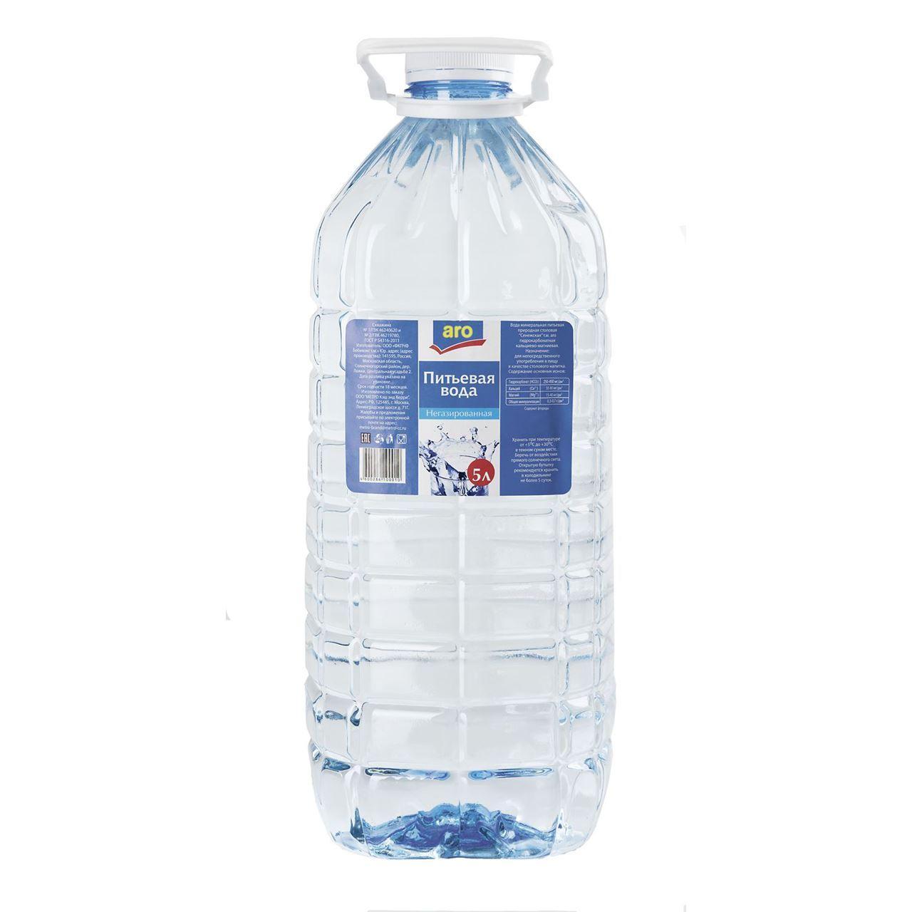 Вода Aro минеральная питьевая негазированная