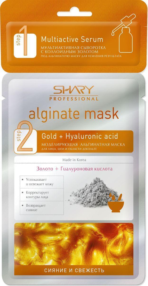 Профессиональная альгинатная маска Shary Сияние и Свежесть с сывороткой
