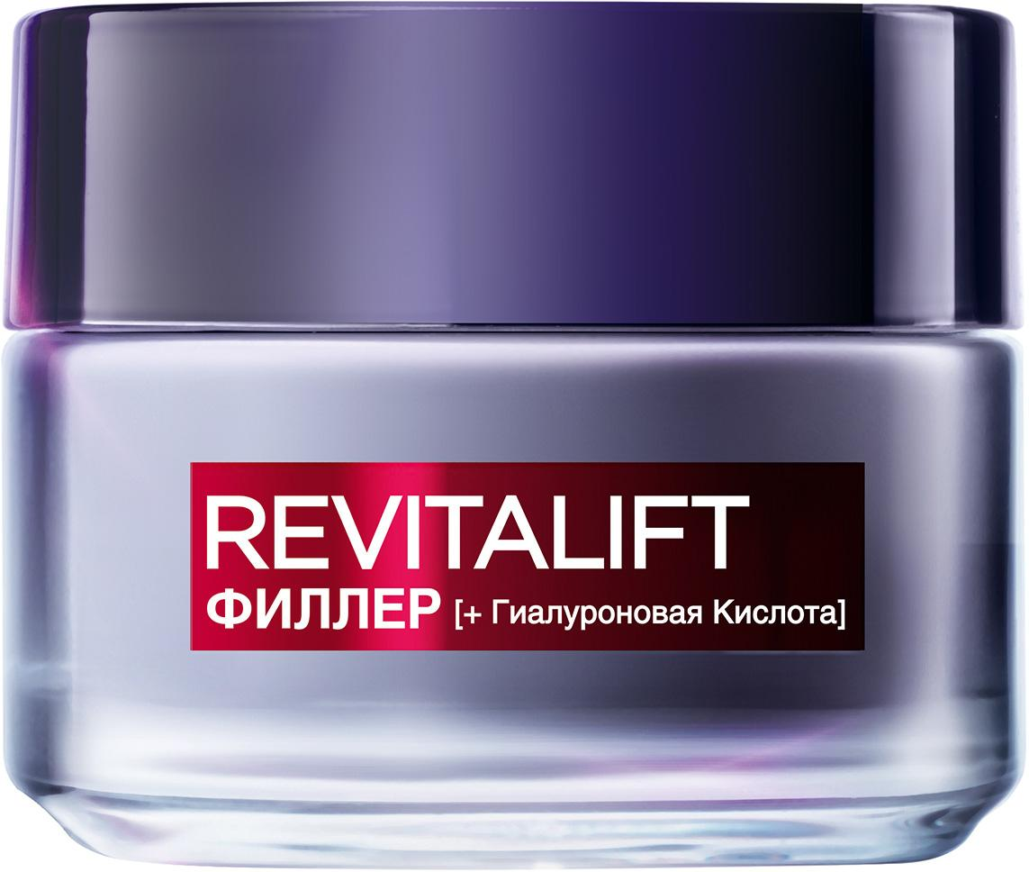 Крем для лица L'Oreal Revitalift Филлер ночной