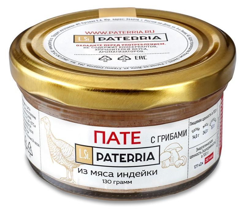 Пате Paterria Из мяса индейки с грибами