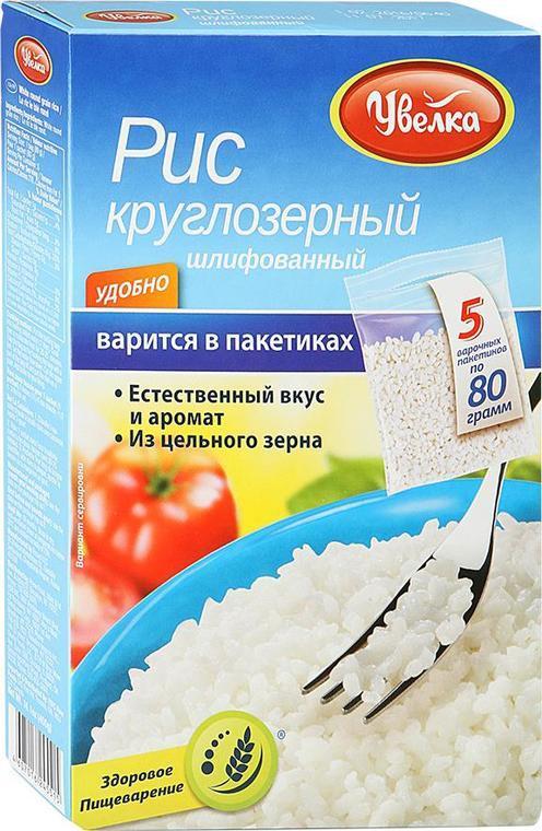 Рис Увелка круглозерный шлифованный белый в пакетиках для варки