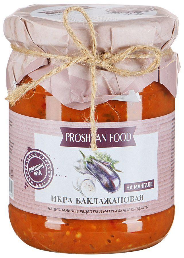 Икра баклажановая Proshyan Food