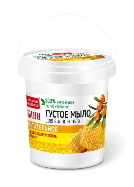 Густое мыло Fito Косметик для волос и тела медово-облепиховое золотое для бани