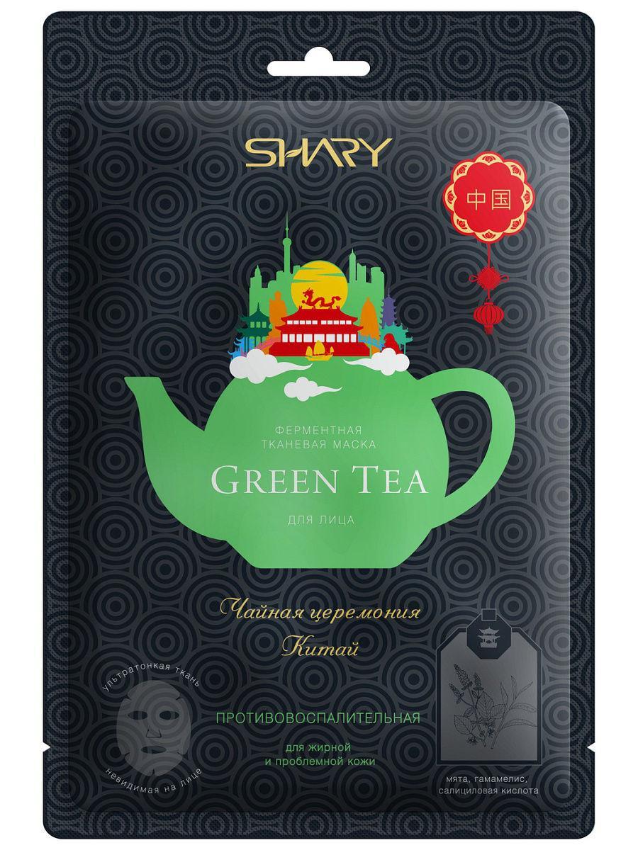 Маска для лица Shary Green Tea Ферментная противовоспалительная