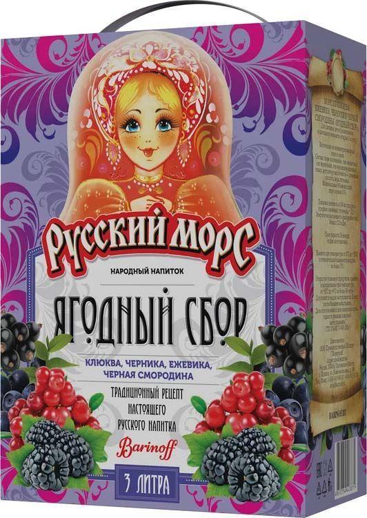 Морс Русский морс Ягодный сбор