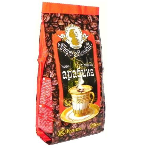 Кофе Петр Великий арабика в зернах 250 гр